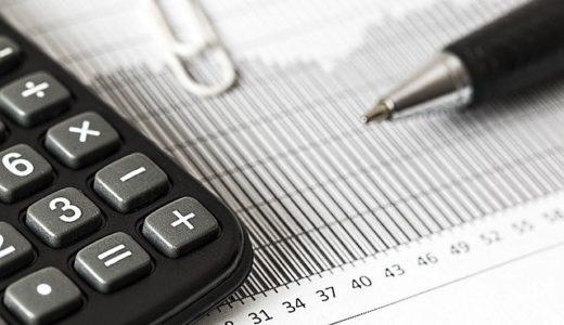 我が家の家計管理方法と年金受給による対応