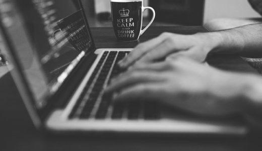 雇用保険(失業保険)の失業認定申告書の書き方