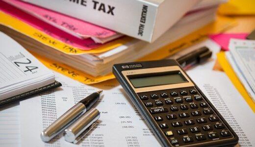 医療費控除と保険料控除の確定申告のポイント(2021年版)